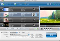 AnyMP4 MP4 変換 for Mac