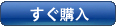 AnyMP4 MP4 変換 for Macを購入
